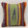 Afghan Kilim Cushion Cover S443