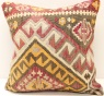 M248 Anatolian Kilim Cushion Cover