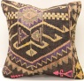M499 Anatolian Kilim Cushion Cover