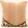 M843 Anatolian Kilim Cushion Cover