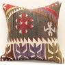 M944 Anatolian Kilim Cushion Cover