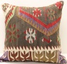 L574 Anatolian Kilim Cushion Cover
