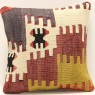 S397 Anatolian Kilim Cushion Cover