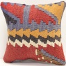 S431 Anatolian Kilim Cushion Cover