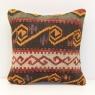 S315 Anatolian Kilim Pillow Cover