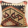 M1227 Antique Kilim Cushion Cover