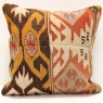 M1300 Antique Kilim Cushion Cover