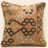 S328 Antique Kilim Cushion Cover