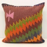 XL385 Antique Kilim Cushion Cover