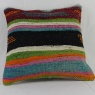 M1472 Antique Kilim Cushion Cover