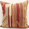 XL443 Antique Kilim Cushion Cover