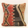 Antique Kilim Cushion Cover M1500
