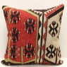 L633 Antique Kilim Cushion Covers