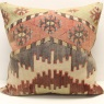 XL343 Antique Kilim Pillow Cover