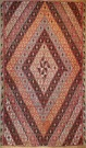 F1345 Antique Sarkisla Kilim