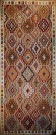 R7637 Antique Turkish Adana Kilim Rug