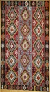 R8918 Antique Turkish Kilim Rugs