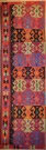 R8919 Antique Turkish Kilim Rugs