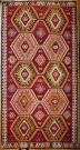 R8194 Antique Turkish Mut Kilim Rugs