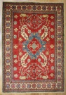 R8272 Beautiful Afghan Kazak Carpets