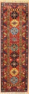 R8112 Beautiful Decorative Kazak Carpet Runner