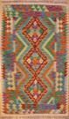 R9296 Beautiful New Afghan Kilim Rugs