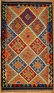 R8857 Beautiful New Afghan Kilim Rugs