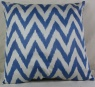 i31 Decorative Ikat Pillow cover