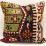 XL450 Handmade Turkish Kilim Pillow Cushion Cover