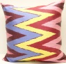 i24 Ikat Cushion Cover