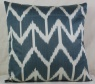 i34 Ikat cushion cover