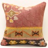 M113 Kilim Cushion Cover