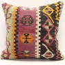 M152 Kilim Cushion Cover