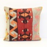 M294 Kilim Cushion Cover