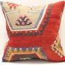 M361 Kilim cushion cover