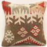 S243 Kilim Cushion Cover