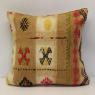 M1152 Kilim Cushion Cover