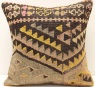 M1219 Kilim Cushion Cover