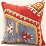 M1395 Kilim Cushion Cover