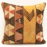 M1406 Kilim Cushion Cover