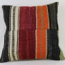 M1422 Kilim Cushion Cover