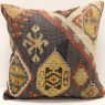 M1330 Kilim Cushion Cover