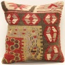 S364 Kilim Cushion Cover