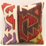 S390 Kilim Cushion Cover