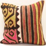 M1464 Kilim Cushion Cover