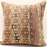 L586 Kilim Cushion Cover