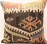 L616 Kilim Cushion Cover
