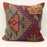 XL407 Kilim Cushion Cover