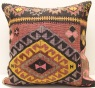 L632 Kilim Cushion Cover