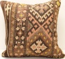 L638 Kilim Cushion Cover